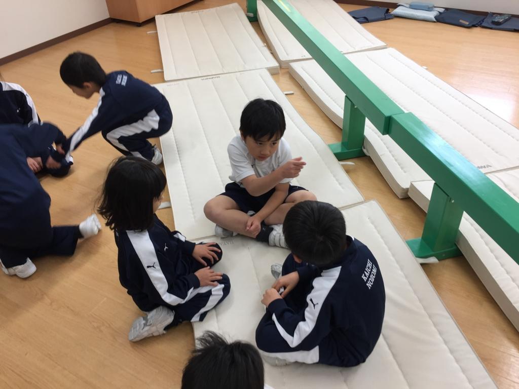 f:id:kaichinozomi:20161110211034j:plain