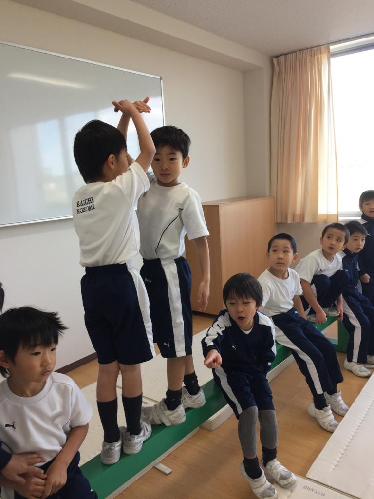 f:id:kaichinozomi:20161110211713j:plain