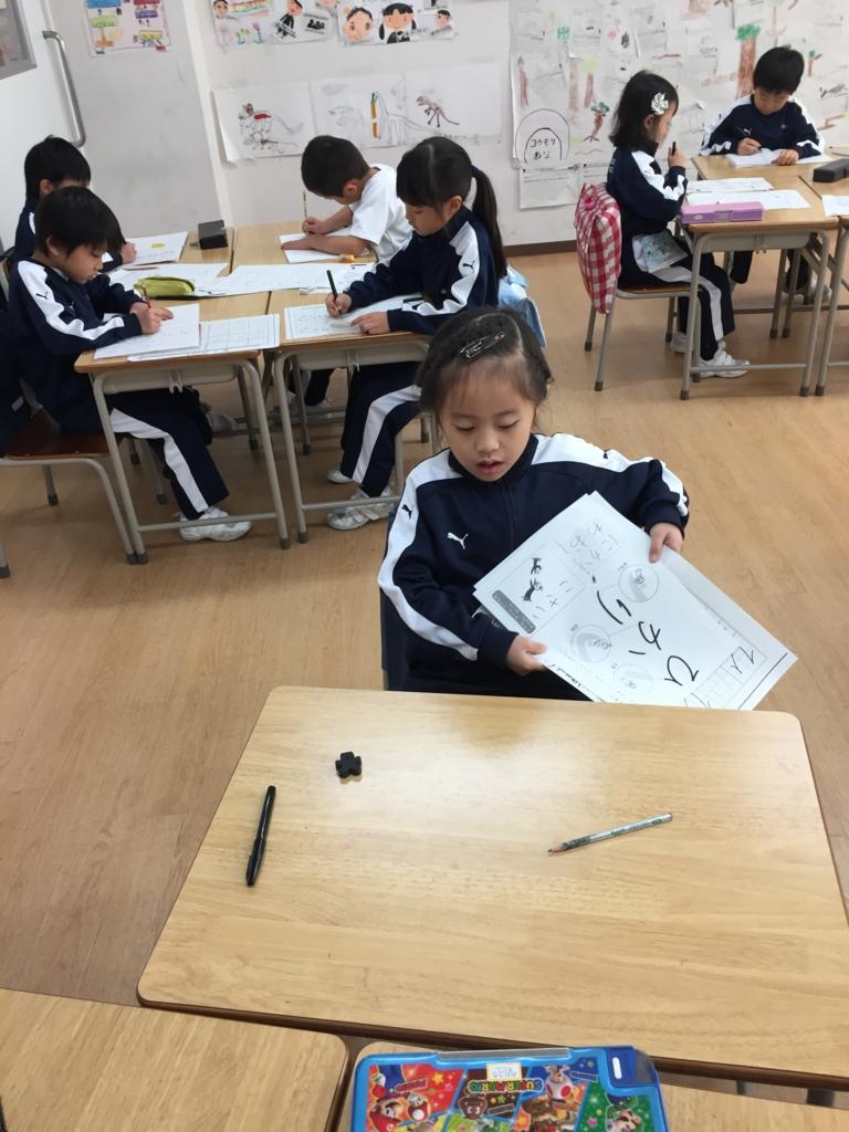 f:id:kaichinozomi:20161119155601j:plain