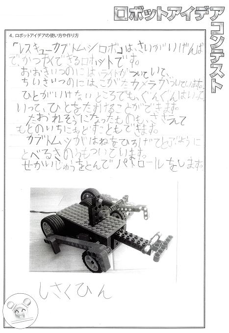 f:id:kaichinozomi:20161121105539p:plain