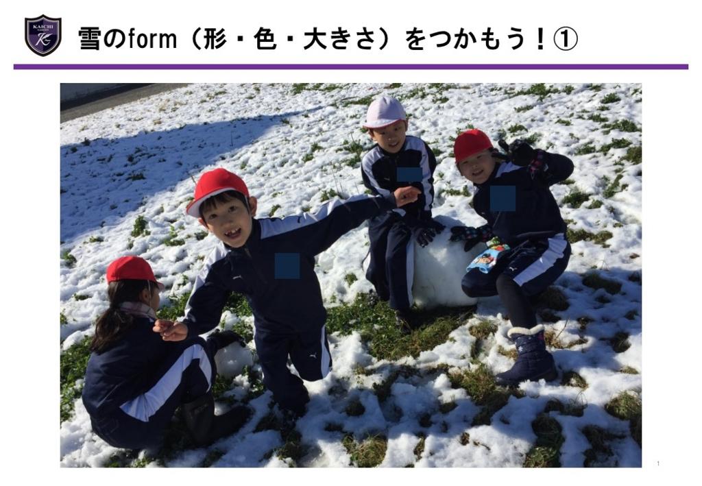 f:id:kaichinozomi:20161126104538j:plain