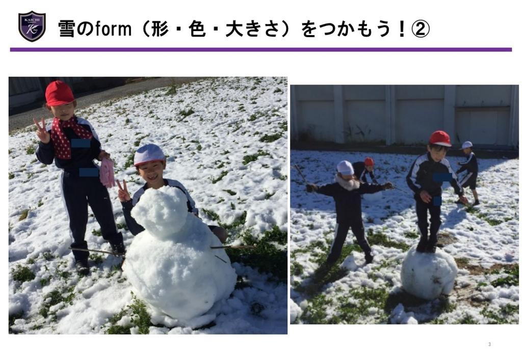 f:id:kaichinozomi:20161126104726j:plain
