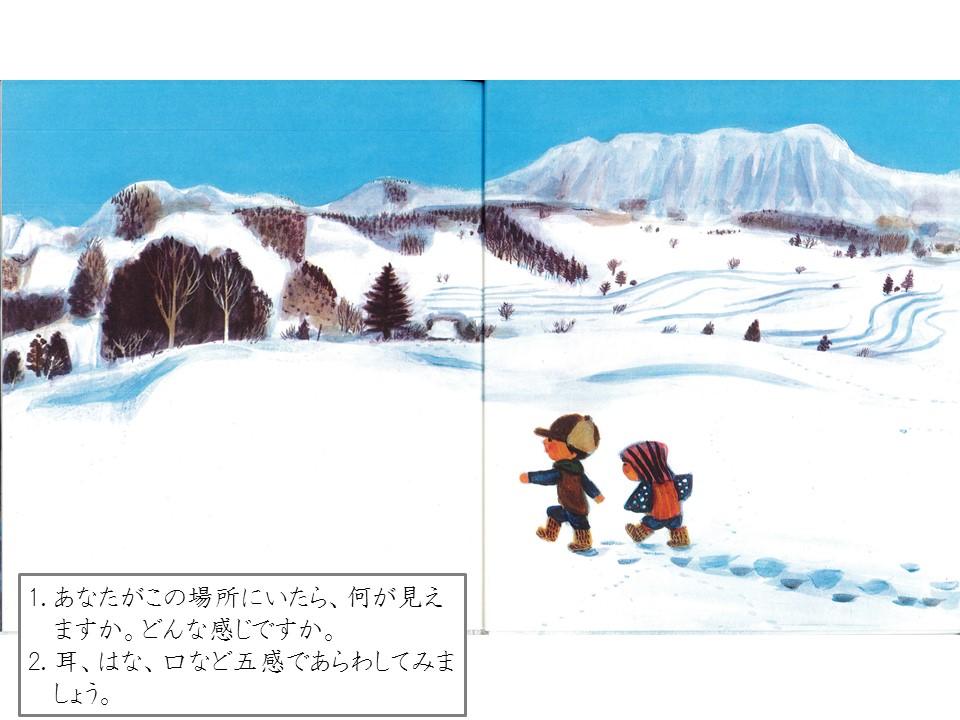 f:id:kaichinozomi:20161203111254j:plain