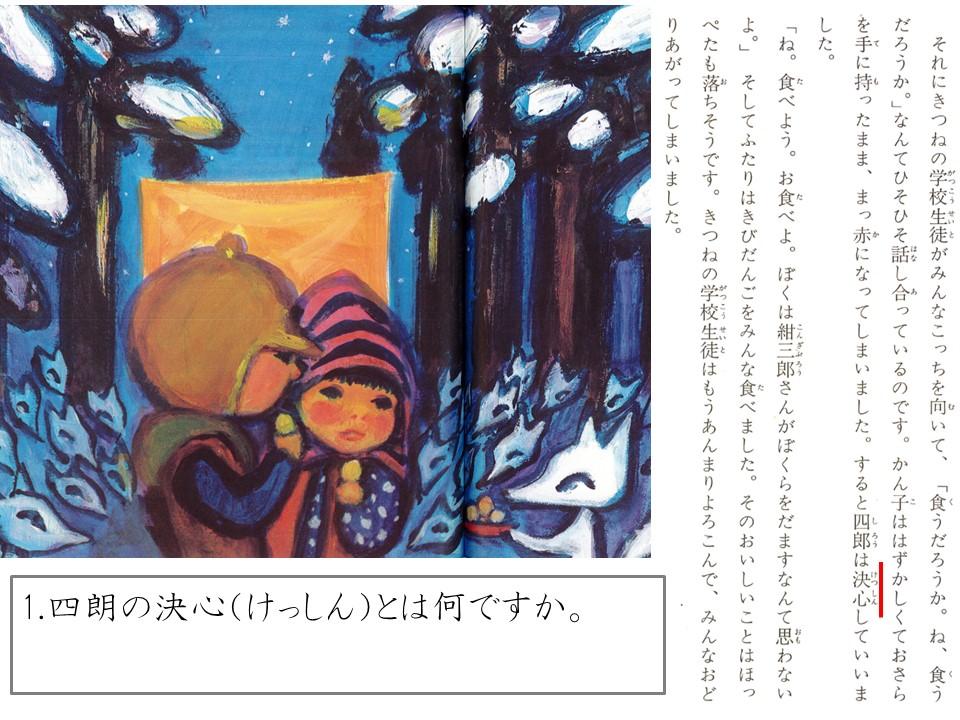 f:id:kaichinozomi:20161203111329j:plain