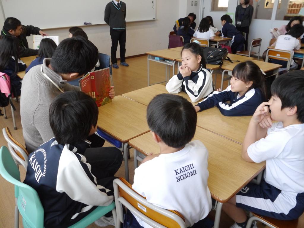 f:id:kaichinozomi:20161205204644j:plain