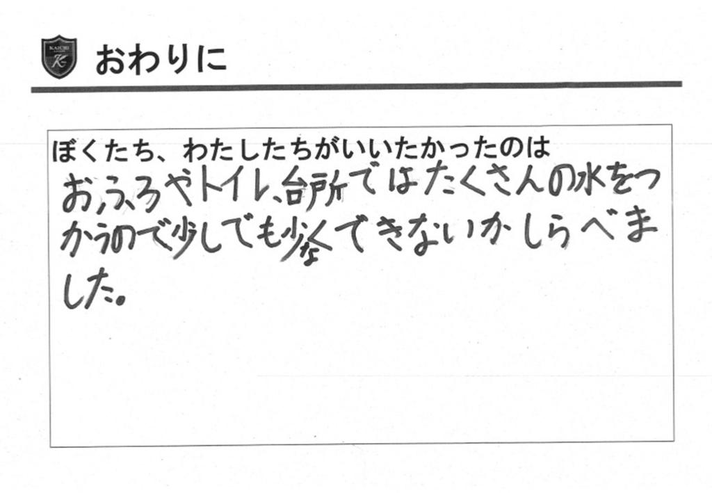 f:id:kaichinozomi:20161211110940j:plain