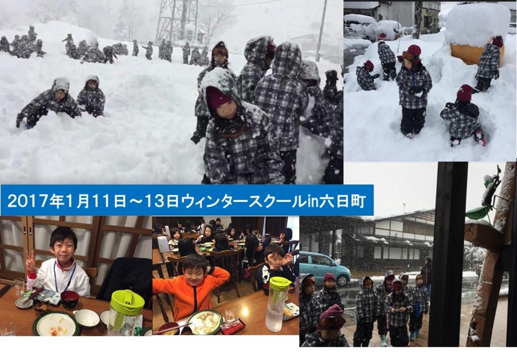 f:id:kaichinozomi:20170115092009j:plain
