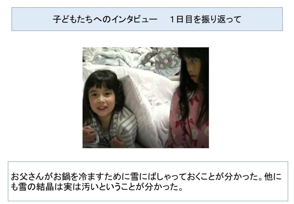 f:id:kaichinozomi:20170115092528j:plain