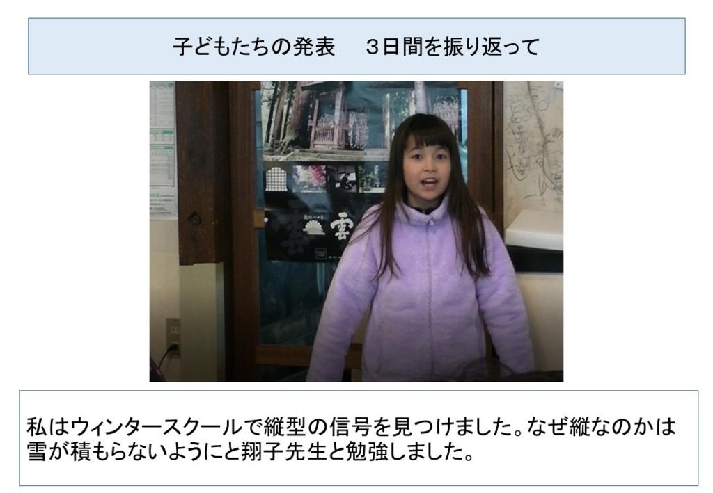 f:id:kaichinozomi:20170115092733j:plain