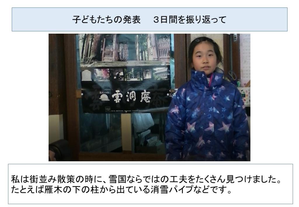 f:id:kaichinozomi:20170115092747j:plain