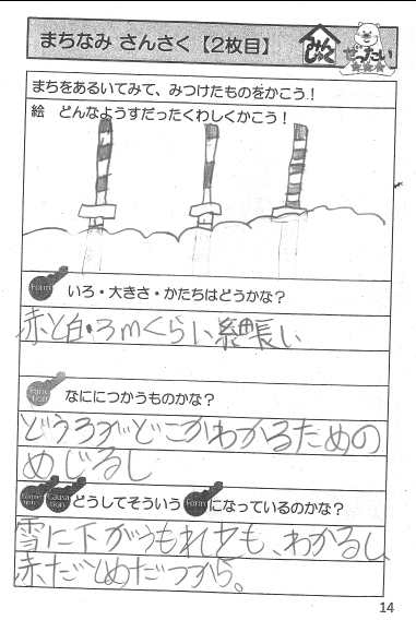 f:id:kaichinozomi:20170117191941p:plain