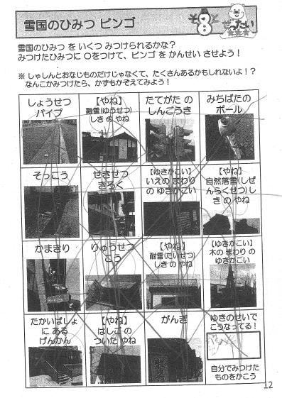f:id:kaichinozomi:20170117192334p:plain