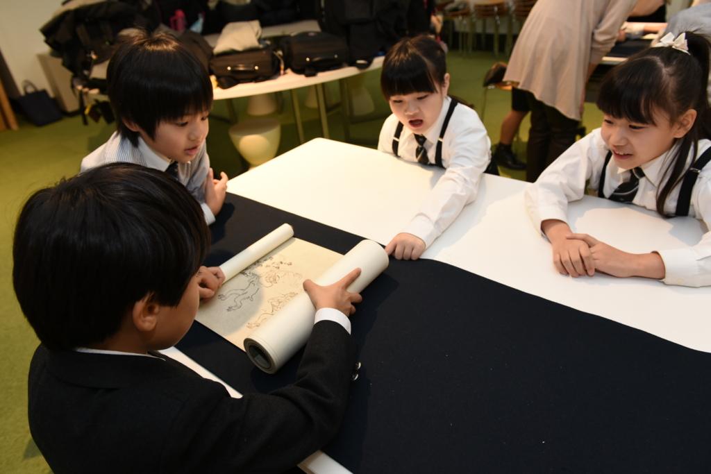 f:id:kaichinozomi:20170121165820j:plain