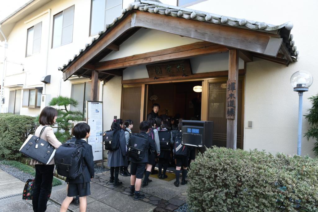 f:id:kaichinozomi:20170121171424j:plain