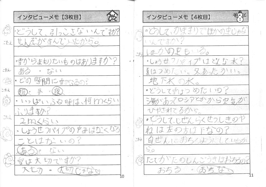 f:id:kaichinozomi:20170123104751p:plain