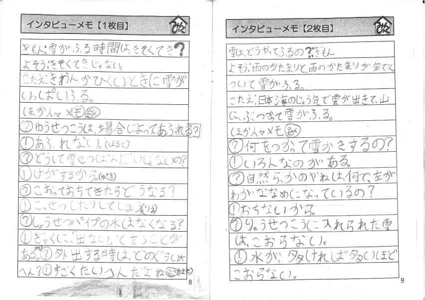 f:id:kaichinozomi:20170123105616p:plain