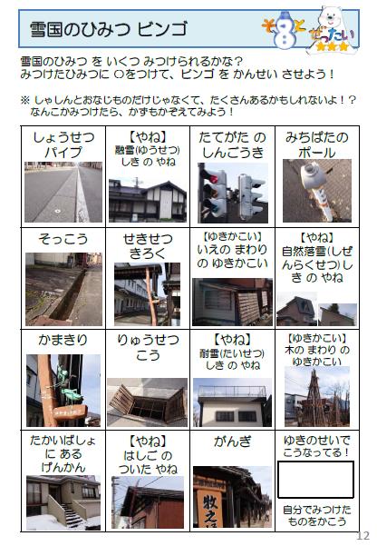 f:id:kaichinozomi:20170123112648p:plain