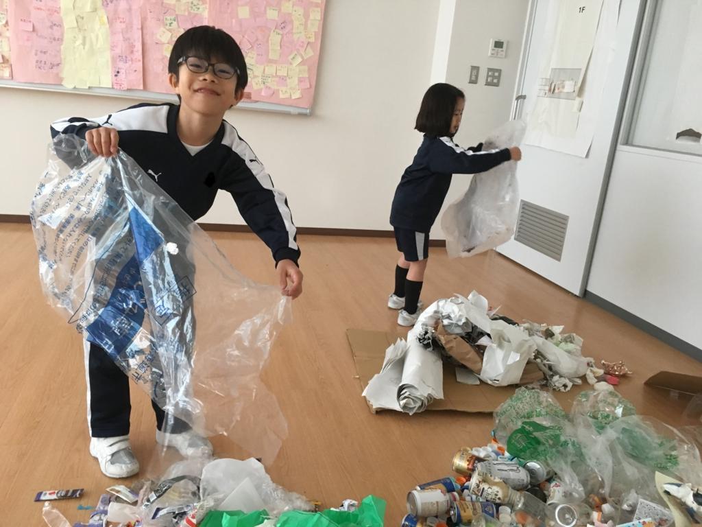 f:id:kaichinozomi:20170125141847j:plain