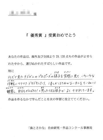 f:id:kaichinozomi:20170201171444j:plain