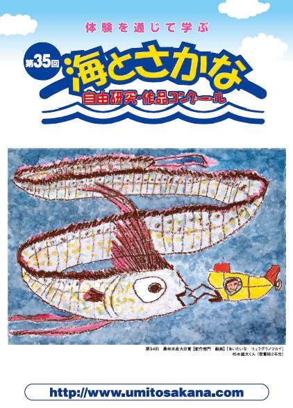 f:id:kaichinozomi:20170201172415p:plain