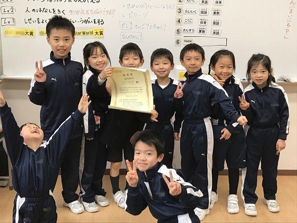 f:id:kaichinozomi:20170201175227j:plain