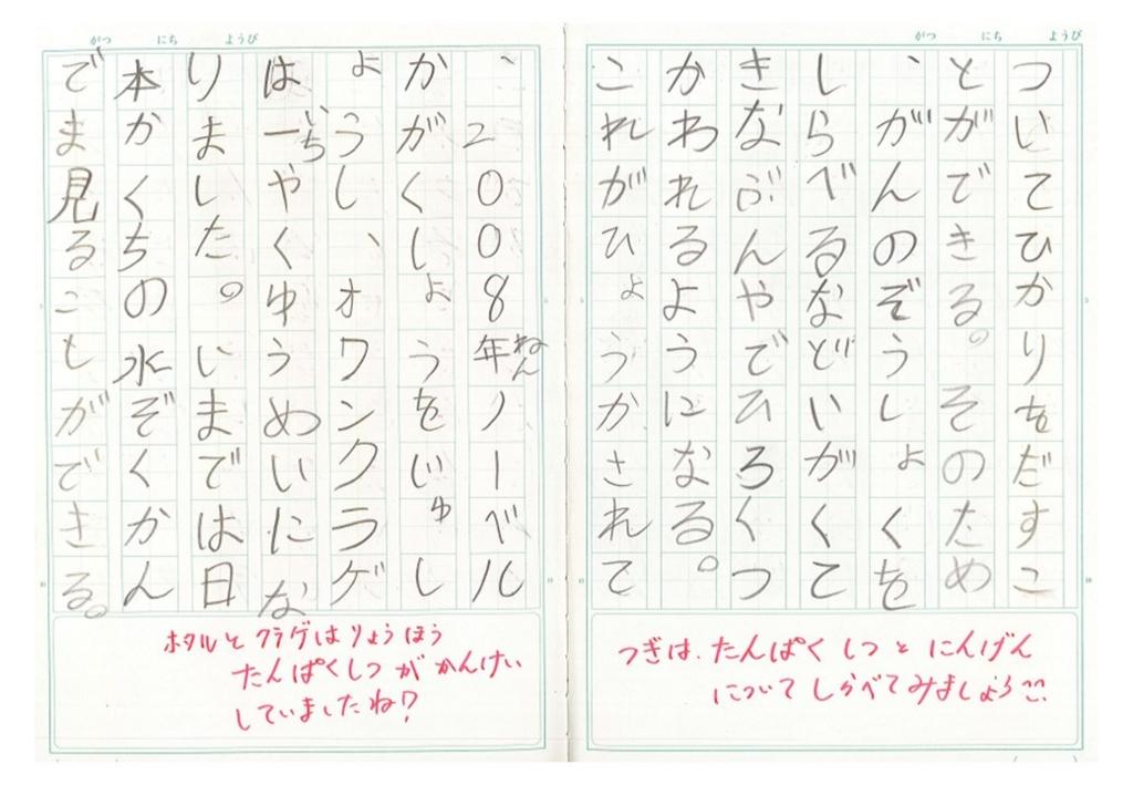 f:id:kaichinozomi:20170212101137j:plain