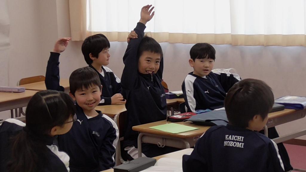 f:id:kaichinozomi:20170217181253j:plain