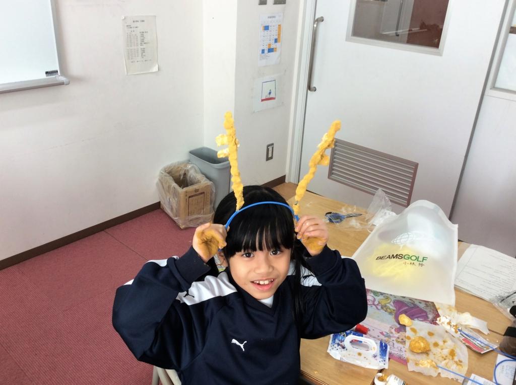 f:id:kaichinozomi:20170218185341j:plain