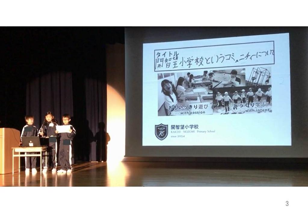 f:id:kaichinozomi:20170302101555j:plain