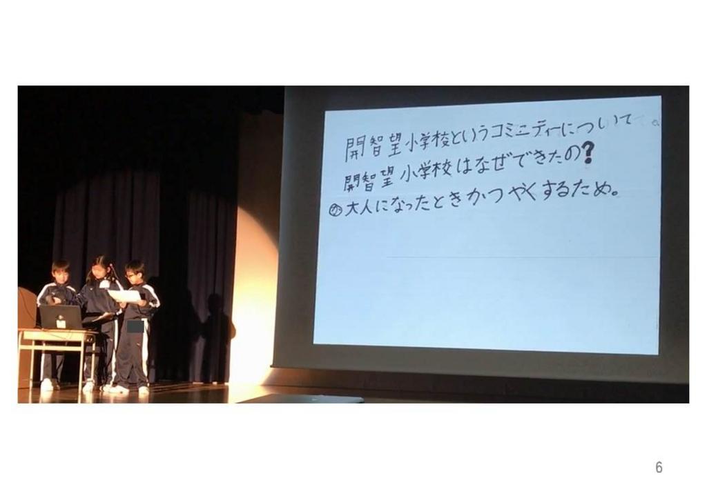 f:id:kaichinozomi:20170302101659j:plain