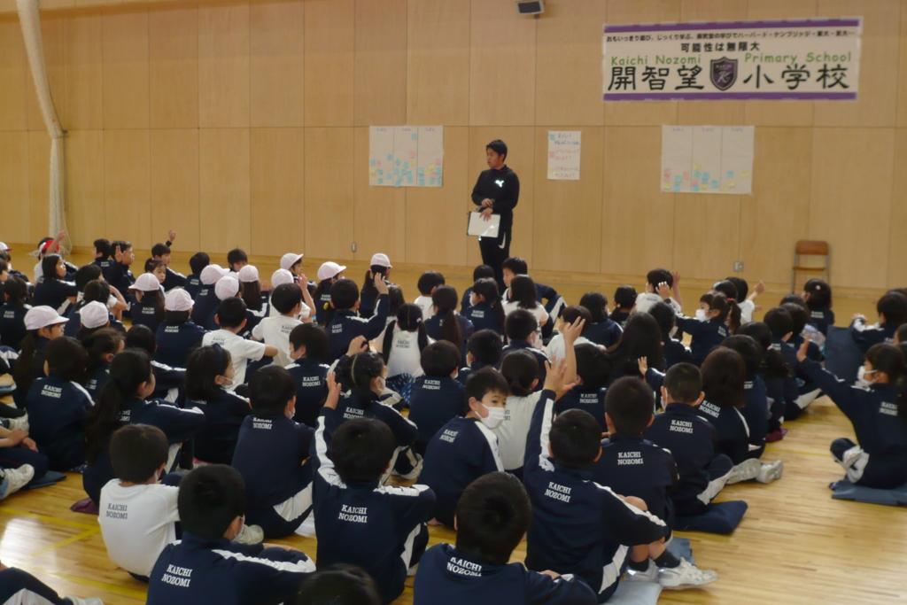 f:id:kaichinozomi:20170302195745j:plain