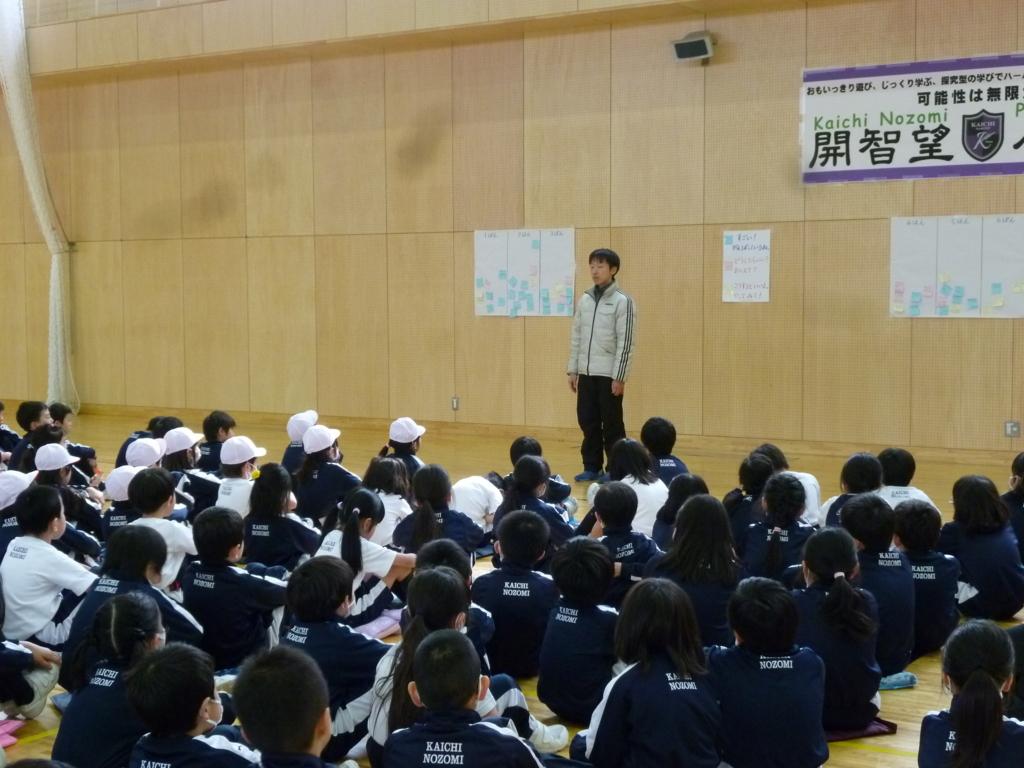 f:id:kaichinozomi:20170302200129j:plain