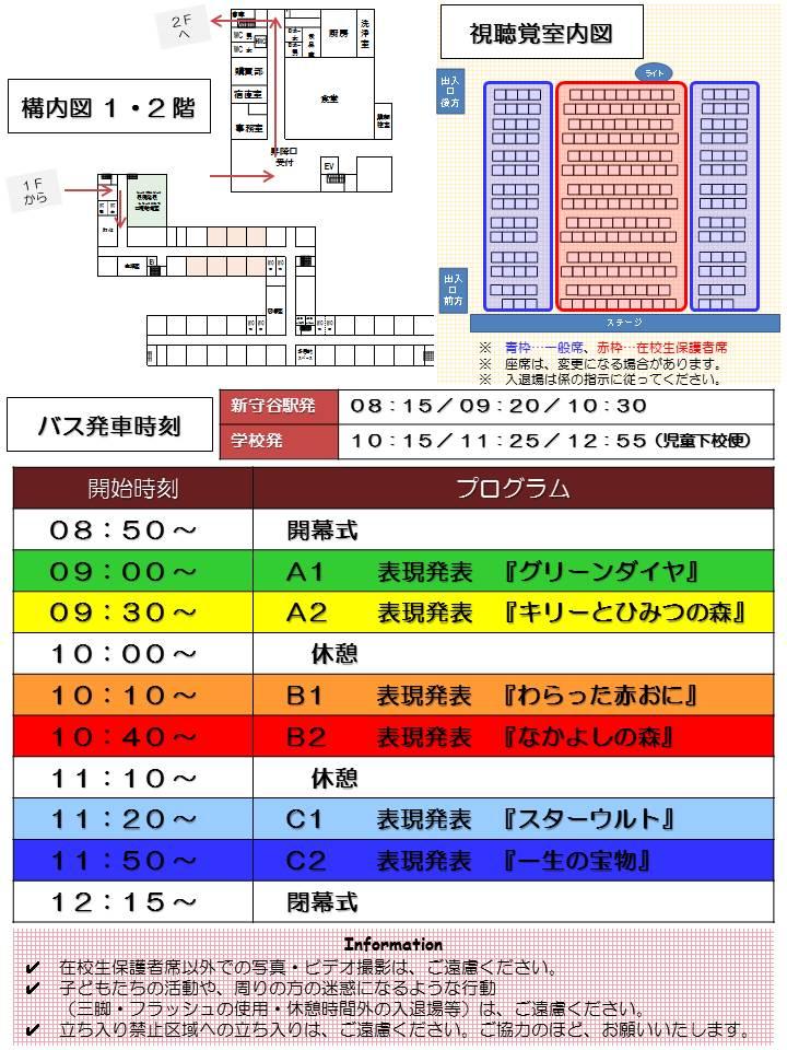f:id:kaichinozomi:20170310071216j:plain