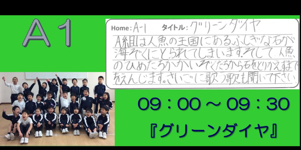 f:id:kaichinozomi:20170310071406p:plain