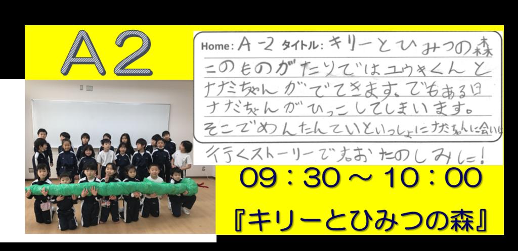 f:id:kaichinozomi:20170310071417p:plain