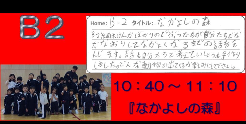 f:id:kaichinozomi:20170310071442p:plain