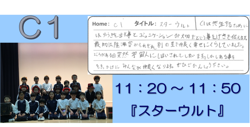 f:id:kaichinozomi:20170310071603p:plain