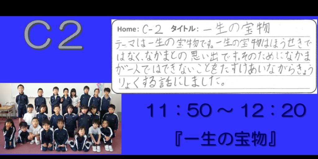 f:id:kaichinozomi:20170310071613p:plain