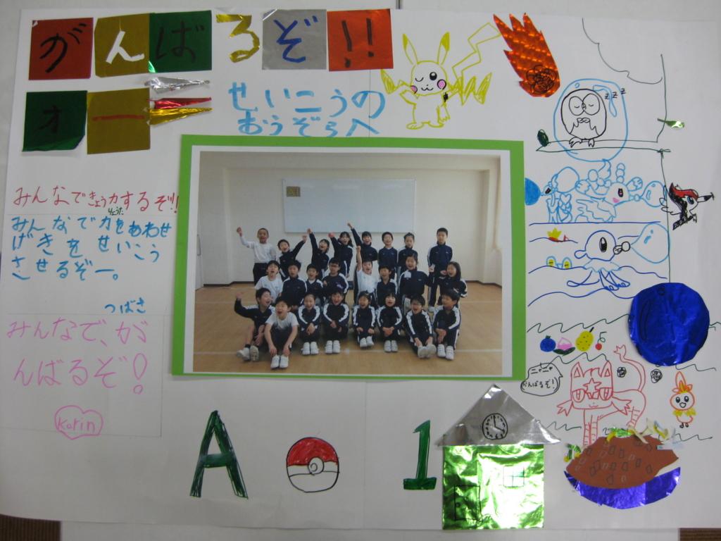 f:id:kaichinozomi:20170310220217j:plain