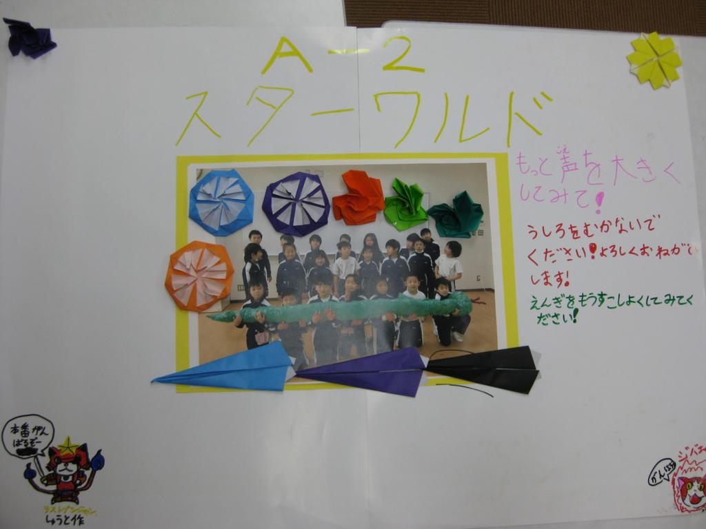 f:id:kaichinozomi:20170310220225j:plain