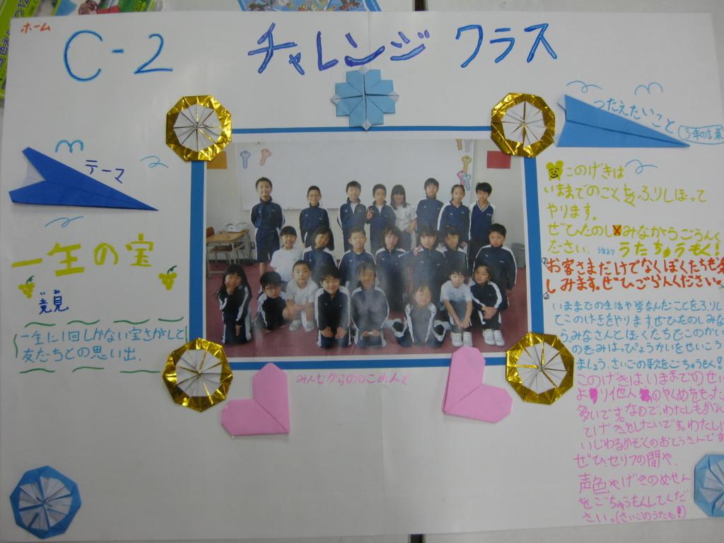 f:id:kaichinozomi:20170310220316j:plain