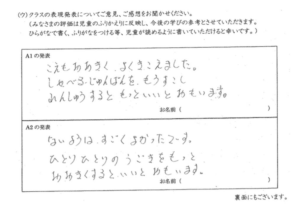 f:id:kaichinozomi:20170313202802j:plain