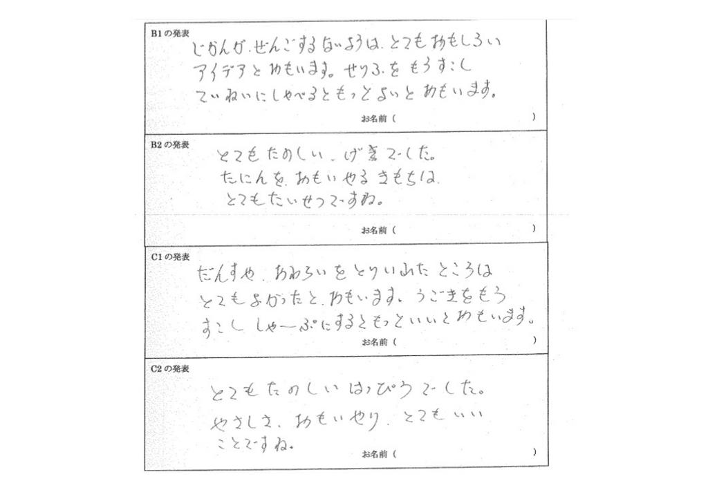f:id:kaichinozomi:20170313202811j:plain