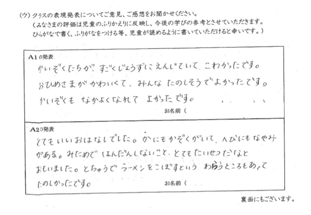 f:id:kaichinozomi:20170313202817j:plain