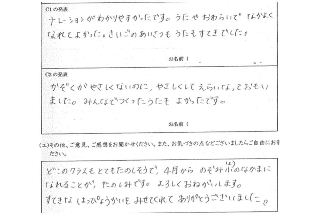 f:id:kaichinozomi:20170313202841j:plain