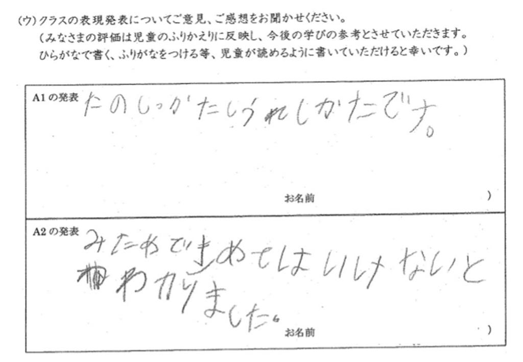 f:id:kaichinozomi:20170313202848j:plain