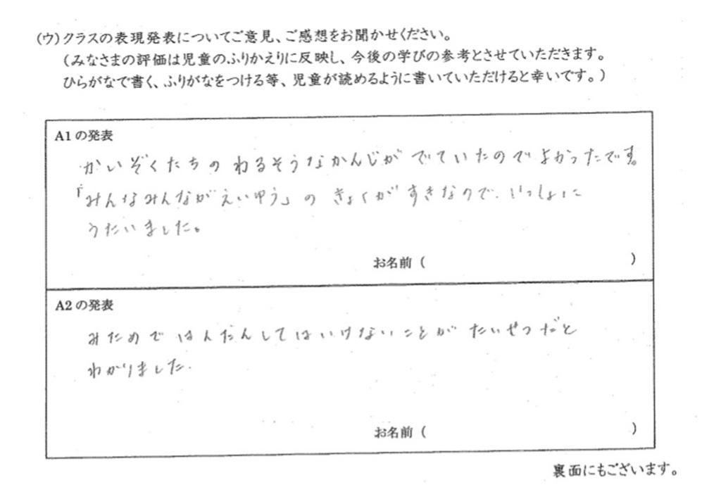f:id:kaichinozomi:20170313202854j:plain