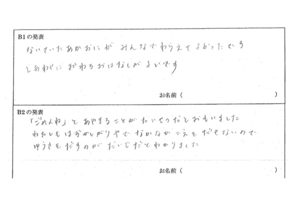 f:id:kaichinozomi:20170313202903j:plain