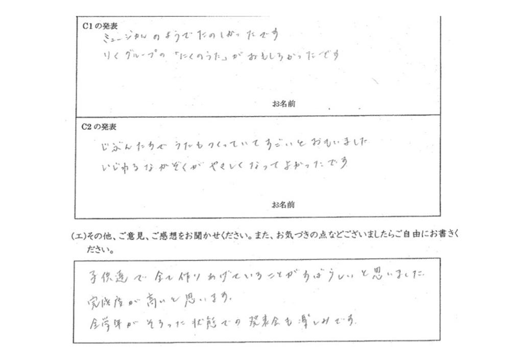 f:id:kaichinozomi:20170313202915j:plain
