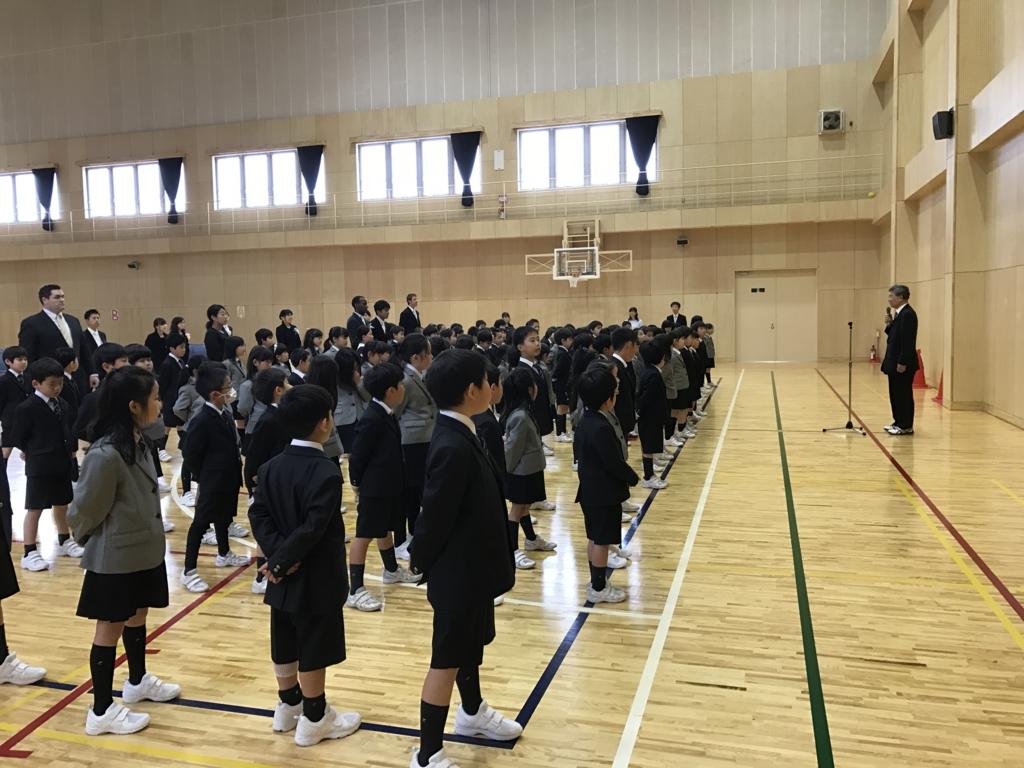 f:id:kaichinozomi:20170409090558j:plain
